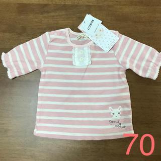 クーラクール(coeur a coeur)のクーラクール 七分袖Tシャツ 70(Tシャツ)
