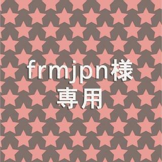 アベイシングエイプ(A BATHING APE)の☆frmjpn様専用☆新品☆A BATHING APEエイプ   リュック(バッグパック/リュック)