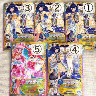 アイカツ(アイカツ!)のアイカツフレンズ!4弾 PRカード 【バラ売り可】(カード)