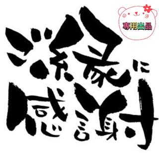アンダーアーマー(UNDER ARMOUR)の☆ under armourアームカバー ☆(トレーニング用品)