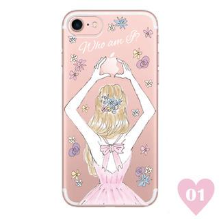 Honey mi Honey - Ciara  iPhoneケース