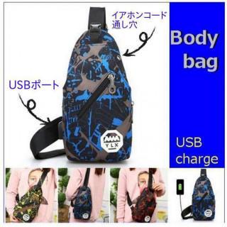 99 USB付 ボディバッグ 青 斜めがけ 迷彩 イヤホン カモフラ ブルー(ボディーバッグ)