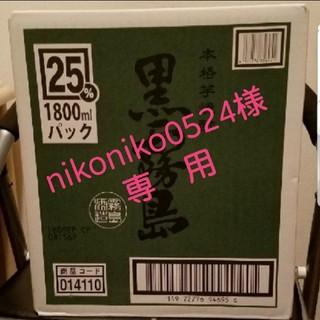 黒霧島【1800ミリリッル×6本】(焼酎)