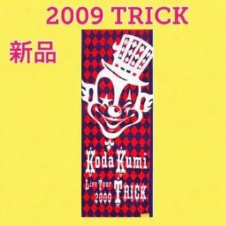 値下げ 新品 TRICK タオル(ミュージシャン)