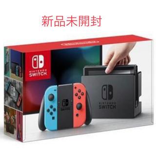 ニンテンドースイッチ(Nintendo Switch)のニンテンドースイッチ Nintendo Swich(家庭用ゲーム本体)