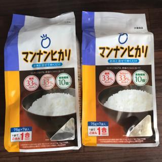 マンナンヒカリ(米/穀物)