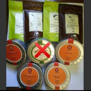 ルピシア(LUPICIA)のルピシア 詰め合わせ(茶)