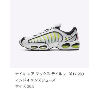 ナイキ(NIKE)のair  max tailwind4 og(スニーカー)