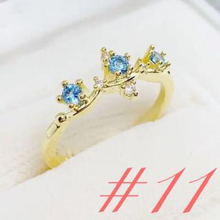 【RC060】11号*ブルートパーズとゴールドのクラウンリング*k18gp(リング(指輪))