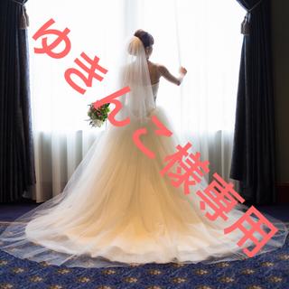 Vera Wang - VERA WANG バレリーナ(1G029)ウエディングドレス ベラウォン