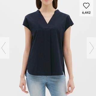 ジーユー(GU)のジーユー スキッパーシャツ M 3着セット(シャツ/ブラウス(半袖/袖なし))