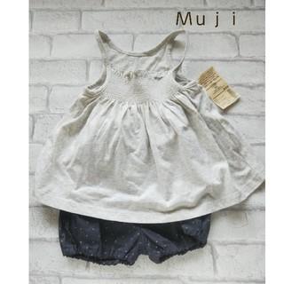 ムジルシリョウヒン(MUJI (無印良品))の☆無印良品☆キャミソールアンサンブル 90(Tシャツ/カットソー)