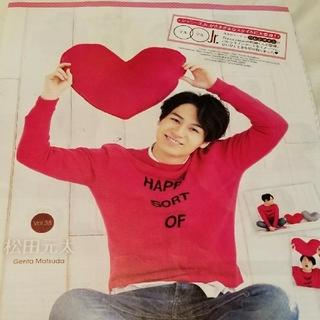ジャニーズ(Johnny's)のTravis Japan 松田元太♥QLAP!2018年7月号 4ページ抜けなし(アート/エンタメ/ホビー)