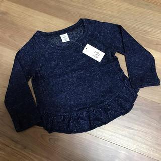 ベビーギャップ(babyGAP)の新品未使用☆GAP ヘプラム ロンT 90(Tシャツ/カットソー)