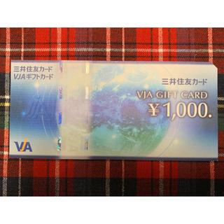 三井住友カード VJAギフトカード1000円(その他)