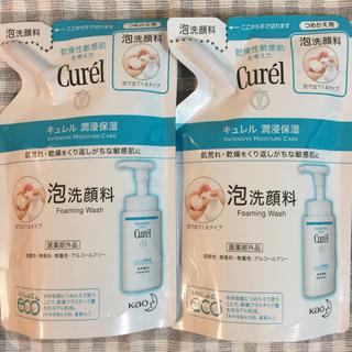 キュレル(Curel)のキュレル 潤浸保湿 泡洗顔料 つめかえ用 2個セット(洗顔料)