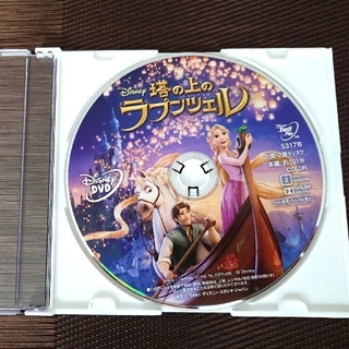 Disney - 塔の上のラプンツェル DVD ディズニー