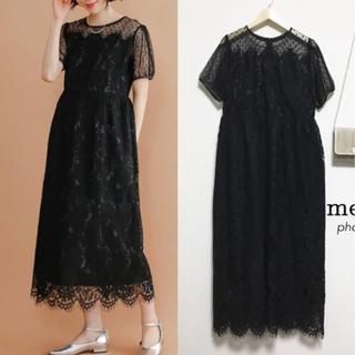 merlot - 結婚式 二次会 ドットチュール ビスチェ風 ドレス ワンピース