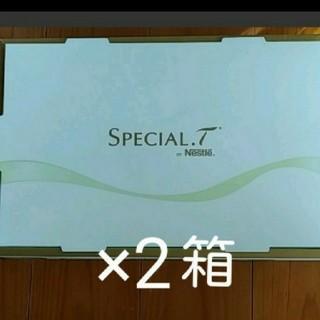 ネスレ(Nestle)のネスカフェ スペシャルT バラエティボックス 2箱セット 30カプセル(茶)