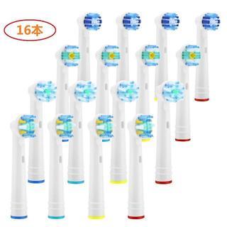 ブラウンオーラルB 対応 互換用 替えブラシ 16本セット(電動歯ブラシ)