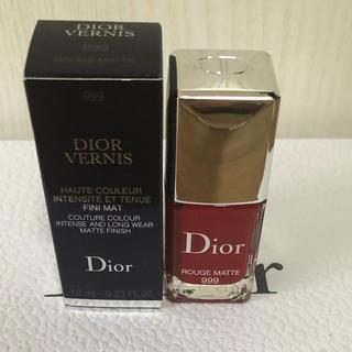 クリスチャンディオール(Christian Dior)のディオール ヴェルニ 999(マニキュア)