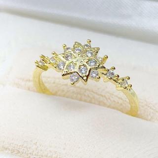 【RM001】8号*雪の結晶スノウクリスタルのゴールドリング*k18gf(リング(指輪))