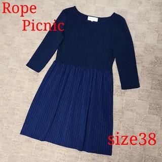 ロペピクニック(Rope' Picnic)の【美品】ロペピクニック 切り替えワンピース 濃紺ストライプ 38(ひざ丈ワンピース)