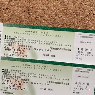 amazarashi チケット Zepp OSAKA Bayside 大阪(国内アーティスト)