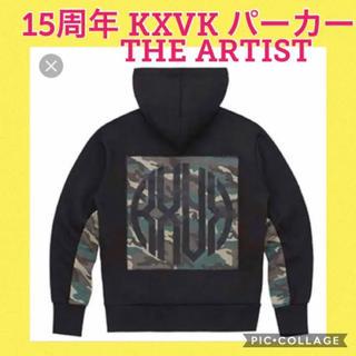 最終値下げ KXVK パーカー Mサイズ(ミュージシャン)