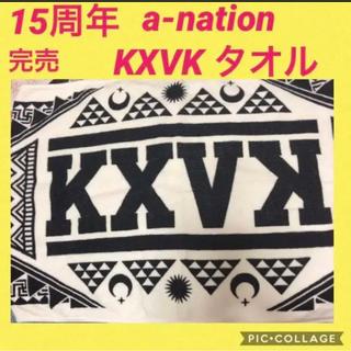 値下げ KXVK タオル(ミュージシャン)