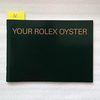 ロレックス(ROLEX)のオイスター 小冊子(その他)