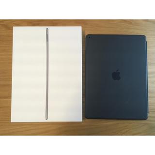 iPad Pro Wi-Fiモデル128GB ML0N2J/A 12.9インチ