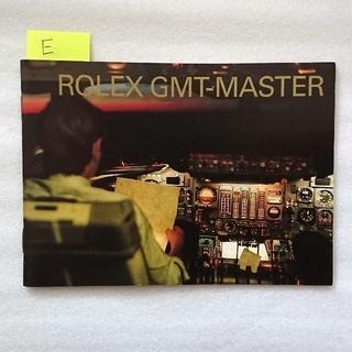 ロレックス(ROLEX)のGMT マスター 小冊子(その他)