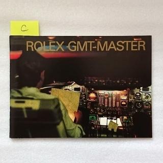 ロレックス(ROLEX)のGMTマスター 小冊子(その他)