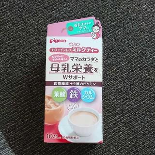 ピジョン カフェインレス ミルクティー(茶)