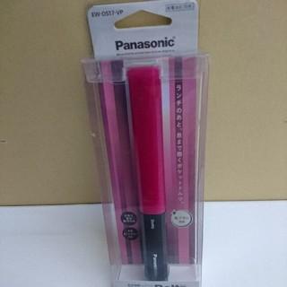 パナソニック(Panasonic)のPanasonic  EW-DS17-VP 電動歯ブラシ  Doltz  ドルツ(電動歯ブラシ)