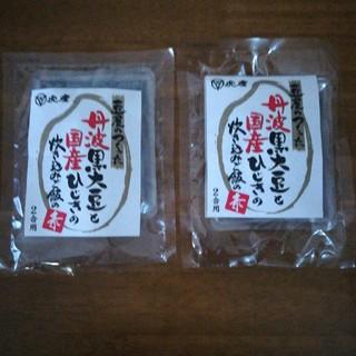 丹波黒大豆と国産ひじき炊き込みご飯の素(米/穀物)