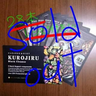 KUROJIRU(黒汁)28包+レシピ(ダイエット食品)