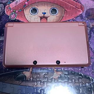 ニンテンドー3DS(ニンテンドー3DS)の任天堂 3ds  充電器 ケース付き(携帯用ゲーム本体)
