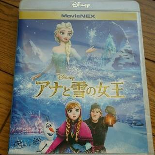 アナトユキノジョオウ(アナと雪の女王)のアナと雪の女王 DVD Blu-ray(アニメ)