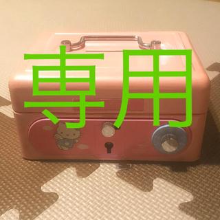ハローキティ(ハローキティ)のレア✧*。レトロ♥.。◦♡キティちゃん貯金箱✧*。(キャラクターグッズ)