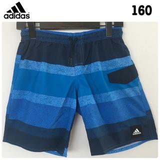 アディダス(adidas)の新品 アディダス サーフトランクス 160(水着)