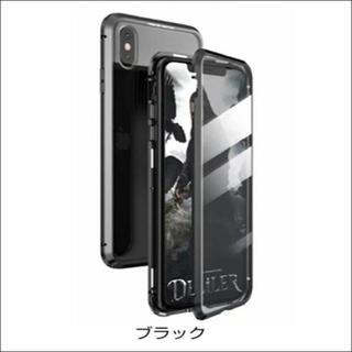 フルガードガラススクリーンケースiPhoneXS/X ブラック(iPhoneケース)