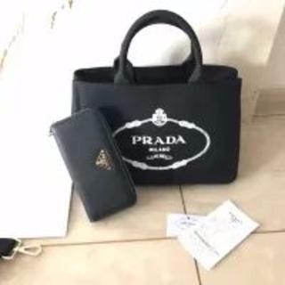 プラダ(PRADA)のプラダトートバッグ 二点セット(トートバッグ)