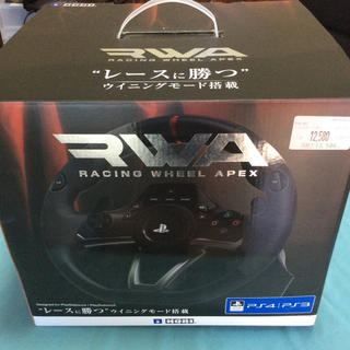 PlayStation4 - Racing wheel Apex
