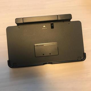 ニンテンドー3DS(ニンテンドー3DS)の任天堂 3ds 充電台(その他)