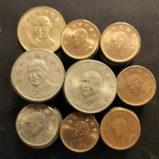 貨幣 台湾 コイン(貨幣)