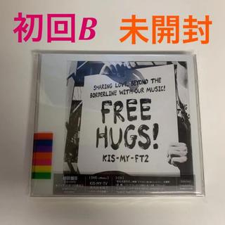 キスマイ FREE HUGS (アイドルグッズ)
