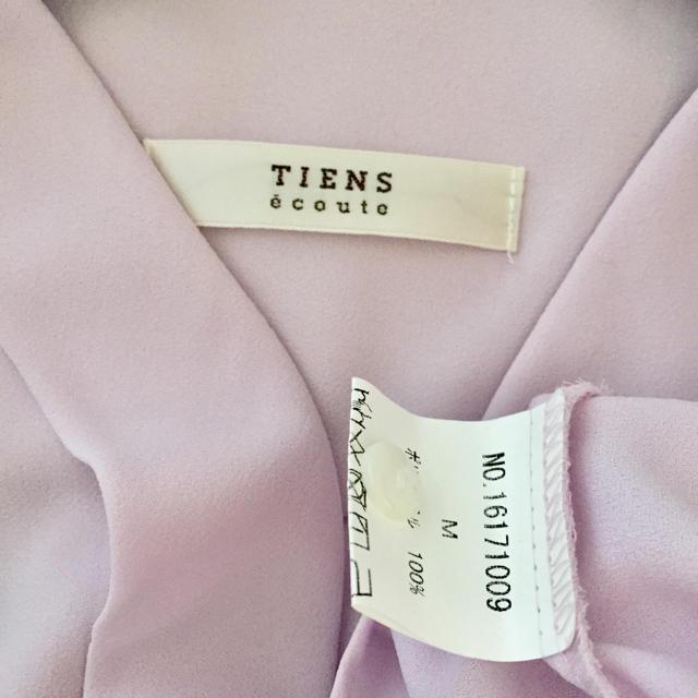 TIENS ecoute(ティアンエクート)のTIENSecoute♡プルオーバーシャツ レディースのトップス(シャツ/ブラウス(長袖/七分))の商品写真
