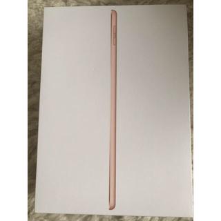 アイパッド(iPad)のApple iPad mini5 Wi-Fi 256GB ゴールド 新品(タブレット)